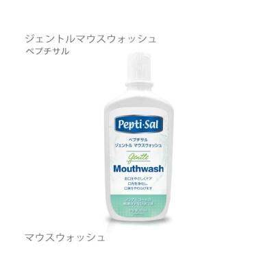 口腔洗浄 ペプチサル ジェントル マウスウォッシュ 474mL 介護 口腔ケア用品