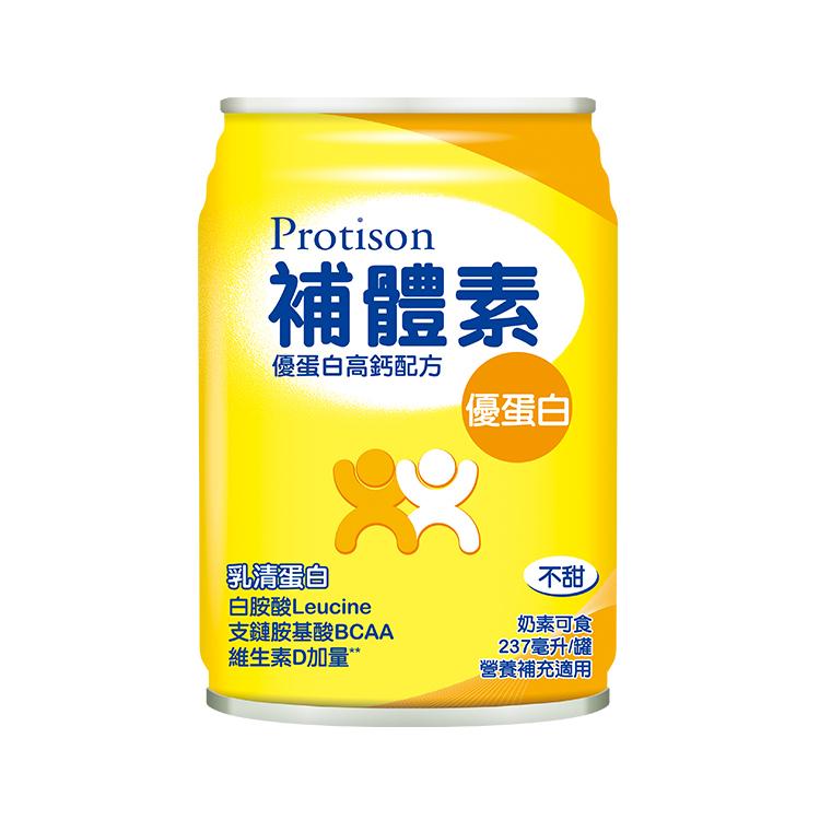 補體素 優蛋白 不甜 (增強體力配方) 26罐