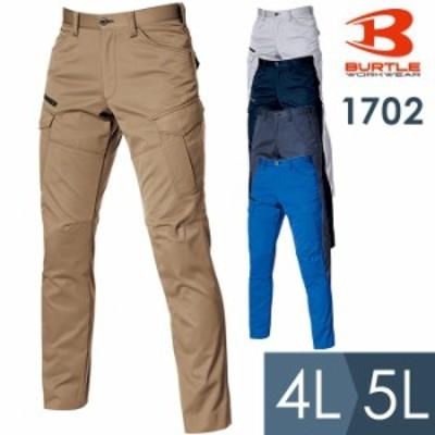 BURTLE バートル 秋冬 作業服 カーゴパンツ 1702(4L・5L)全5色 1701シリーズ