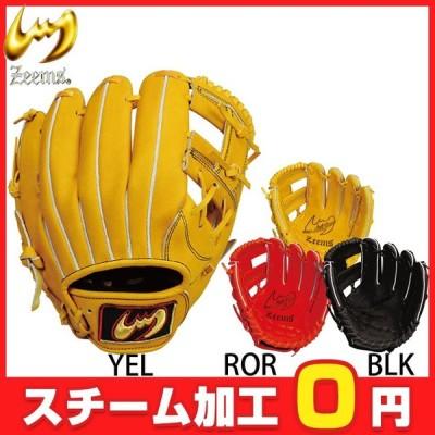 小・中学生用 少年軟式用グラブ グローブ ZJシリーズ 中型 Zeems/ジームス 野球 (少年軟式オールラウンド) ZJ-002N