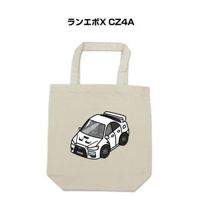MKJP トートバッグ エコバッグ 車好き プレゼント 車 メンズ 男性 かっこいい ミツビシ ランエボX CZ4A ゆうパケット送料無料