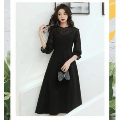 上品 韓国風 ナイトドレス セクシーワンピース パーティドレス 結婚式 エレガント お呼ばれ 誕生日 ウェディングドレス 披露宴 イブニン