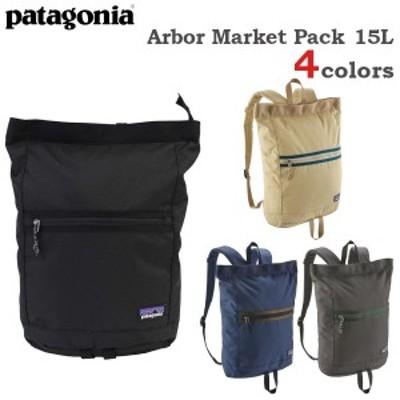 patagonia パタゴニア Arbor Market Pack アーバー マーケット パック リュック バックパック メンズ レディース 15L ブラック グレー ネ