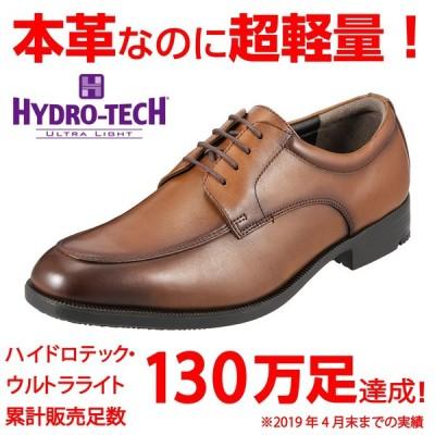 革靴 メンズ ビジネスシューズ 本革 business shoes ハイドロテック ウルトラライト HD1311 ダークブラウン