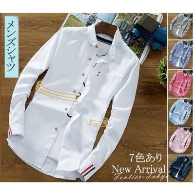 カジュアルシャツ メンズ シャツ 送料無料 ボタンダウンシャツ 長袖シャツ ビジネス 通勤 スリム メンズファッション 父の日 プレゼント