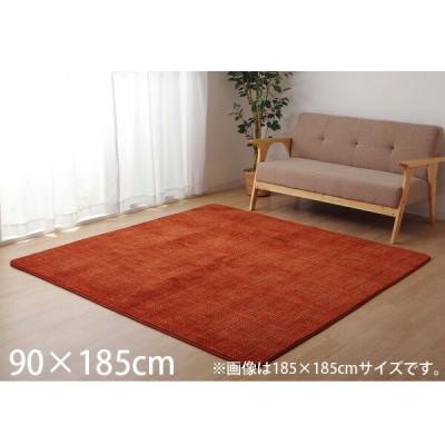 イケヒコ ノート ラグカーペット 長方形 90×185cm オレンジ NOT90『日時指定不可』