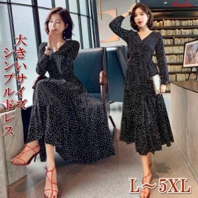 【 L ~ 5XL 】 大きいサイズ vネック ドット柄 ロング エレガント ドレス レディース ドレスシャツ  5l 4l 3l 2l