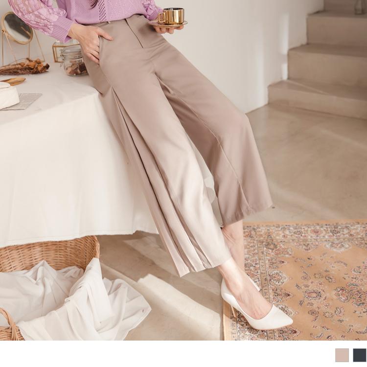 純色美型褲管打褶設計不易皺西裝長褲