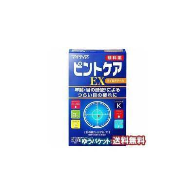 【第3類医薬品】 マイティアピントケアEX マイルドクール 15mL メール便送料無料