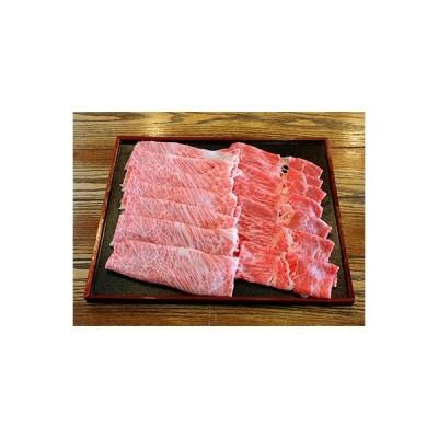 大山町 ふるさと納税 はなふさプレミアム鳥取和牛すき焼きセット(大山ブランド会) 100-C11