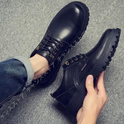 マーチンブーツ ブーツ メンズ シューズ メンズブーツ レジャー ローカット 紳士靴 メンズ カジュアルシューズ ショートブーツ 歩きやすい 革靴  屈曲性 軽量