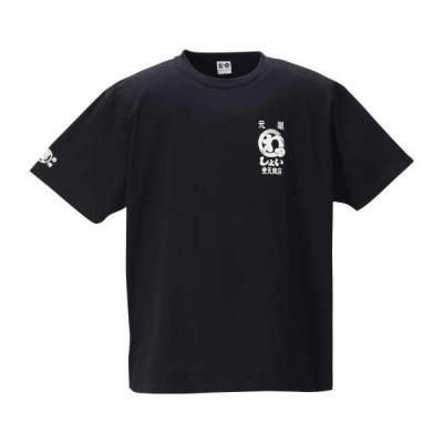 豊天 わっしょい豊天オマージュ半袖Tシャツ
