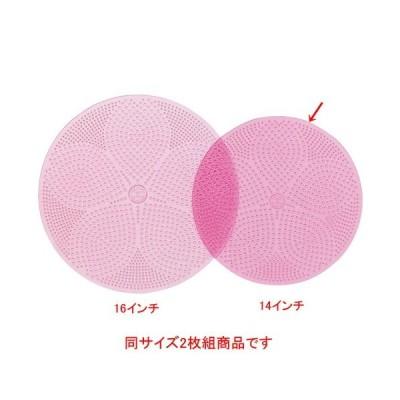 フロアサービス用品 厨房用品 / ニュートレンチャー 桜 (2枚組)14インチ ピンク 寸法: Φ280mm