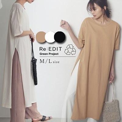 時間限定 2020春夏人気新品 韓国ファッション 綿 春夏の 大きいサイズ 半袖 ロングワンピ コットンリネン ワンピース