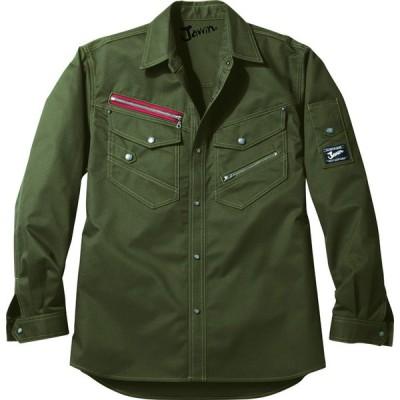 自重堂 長袖シャツ 52104