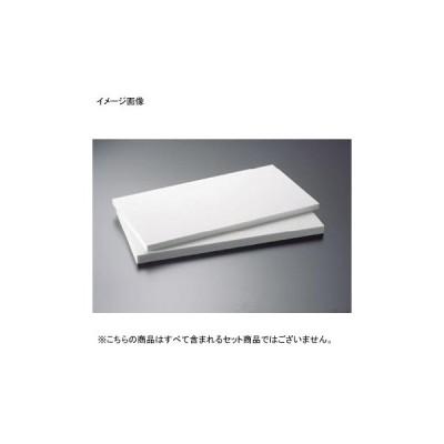 まな板 抗菌 プラスチック リス KM-2 450×300×20