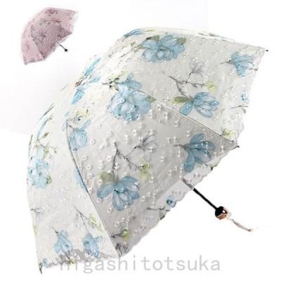 日傘折りたたみ遮光uvカットおしゃれ折りたたみ傘軽量刺繍花柄晴雨兼用日傘レディースひんやり傘紫外線対策遮熱傘かさカサ手動式
