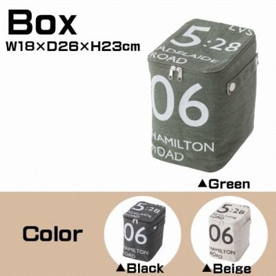 ストレージボックス 収納ボックス 衣類入れ 小物入れ ファスナー付き ふた付き ボックス 箱 幅18cm おしゃれ  FKGL-259