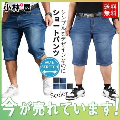 極太 ワイドパンツ ハーフ サルエルパンツ デニム ストレッチ お兄系 7分丈 ジーンズ メンズ デニムパンツ ズボン ショートパンツ ワイドボトムス