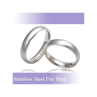 ペアリング(2本セット)指輪 マット甲丸ステンレスペアリング  刻印無料