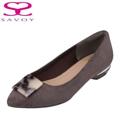 サボイ SAVOY SA94293 レディース | パンプス | ポインテッドトゥ | レトロ クラシック | 人気 ブランド | グレースエード