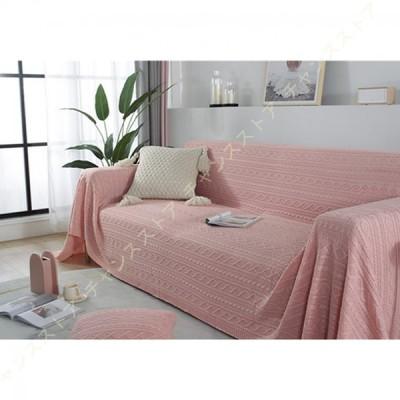 マルチカバー ソファーカバー 掛けるだけ 無地 一枚布 長方形 2人掛け 3人掛け ベッド かわいい カフェ風 西海岸 おしゃれ 北欧 インテリア 雑貨 ベッドカバー