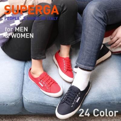 スペルガ  スニーカー 最安挑戦 SUPERGA 20モデル スペルガ スニーカー  2750 コトゥクラシック メンズ レディース シューズ s000010