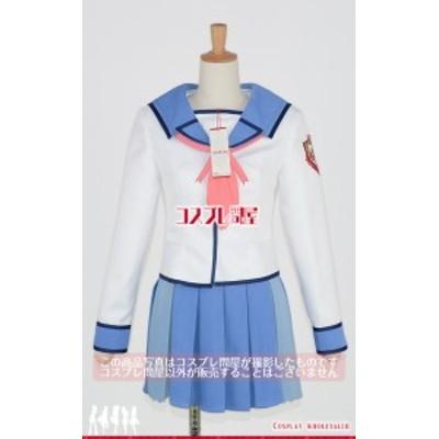 【コスプレ問屋】Angel Beats!(エンジェル ビーツ)★ユイ 制服☆コスプレ衣装 [2888]