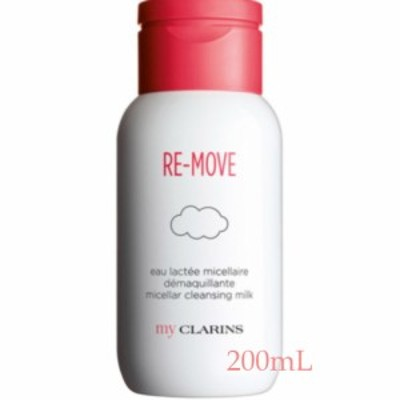 CLARINS(クラランス) マイクラランス ミセラー クレンジング ミルク 200mL
