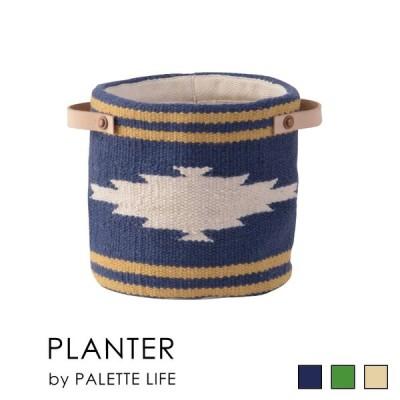 プランターカバー おしゃれ 鉢 園芸用品 ガーデニング 布製 入れ物 安い