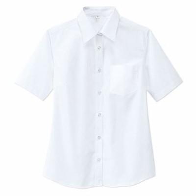 制服 学生服 女子制服 スクールシャツ ブラウス 女子  抗菌防臭&形態安定 半袖シャツ(スクール・制服)(ガールズ) S M L LL|2671-346332
