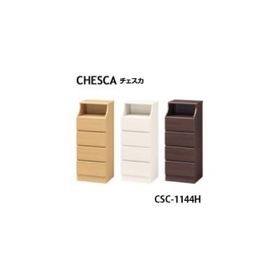白井産業 CHESCA チェスカ チェスト CSC-1144H NA/WH/DK スタンダードタイプ 幅44cm×高さ111.9cm