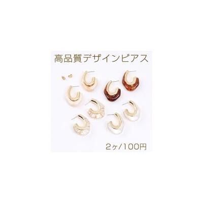 高品質デザインピアス 不規則フープ 樹脂貼り 26×34mm ゴールド(2ヶ)