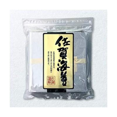 【WEB限定】サン海苔 佐賀有明海産 焼きのり [チャック付き] 全形50枚