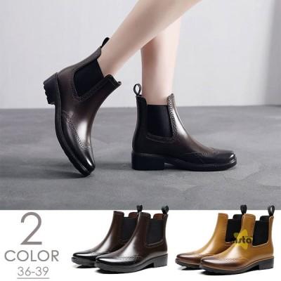 レインシューズ レインブーツ レディース サイドゴア 厚底 フラットシューズ ブーツ 靴 おしゃれ シューズ 雨靴