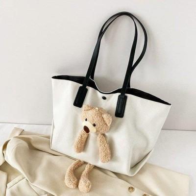 トートバッグ レディース ショルダーバッグ 帆布 かばん 鞄 大きめ 大容量 バック 熊ぬいぐるみ付き トート バッグ 肩掛け 通学 通勤 OL 旅行 軽量 可愛い