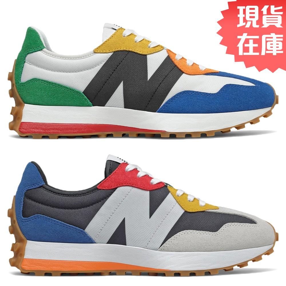 New Balance 327 男鞋 慢跑 休閒 復古 拼接 撞色 【運動世界】MS327PBA / MS327PBB