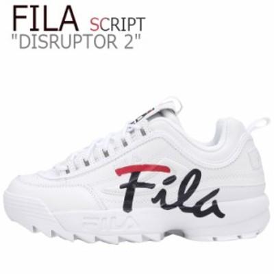 フィラ スニーカー FILA DISRUPTOR 2 SCRIPT ディスラプター2 スクリプト WHIET FS1HTB1191X FLFL9S1U10/F3U10 1FM00863-121 シューズ