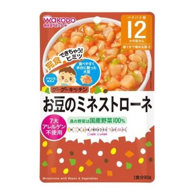 ベビーフード 和光堂 グーグーキッチン お豆のミネストローネ[12]