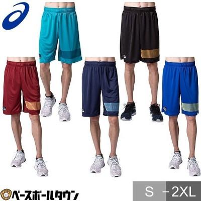 アシックス バスケットボールウェア ハーフパンツ プラクティスパンツ ユニセックスアパレル 2063A094 プラパン トレパン トレーニング