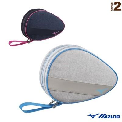 ミズノ 卓球バッグ  ラケットソフトケース2(83JD1502)