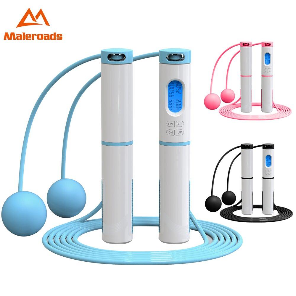 多功能智能跳繩!! 無繩球+有繩二合一 運動塑型 計算消耗卡路里 次數 可調整長度 負重跳繩