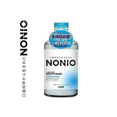 ノニオ マウスウォッシュ クリアハーブミント 600mL (医薬部外品) / ライオン NONIOノニオ