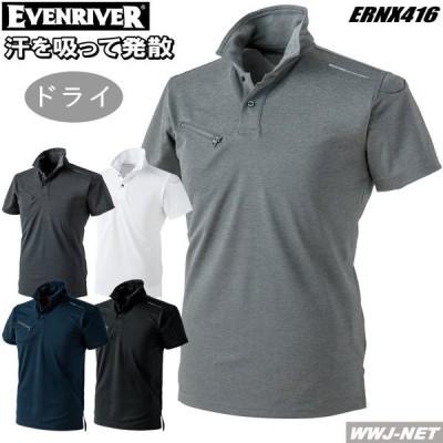 ポロシャツ 汗を吸って発散 ドライ 半袖 ポロシャツ NX416 EVENRIVER 胸ポケット付 ernx416 イーブンリバー