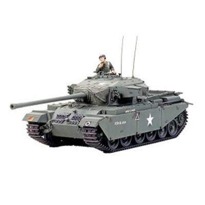 タミヤ 1/35 スケール特別販売商品 イギリス軍 戦車 センチュリオンMk.3 デ(中古品)