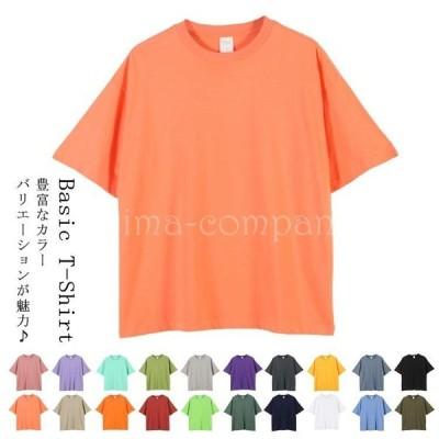 無地Tシャツ 半袖 Tシャツ 五分袖 Tシャツ メンズ Tシャツ カットソー Uネック 半袖カットソー Tシャツ 半袖 半袖Tシャツ 無地 tシャツ