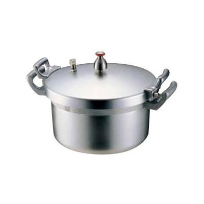 圧力鍋 ホクア業務用アルミ圧力鍋15リットル 7-0049-0301 8-0049-0301