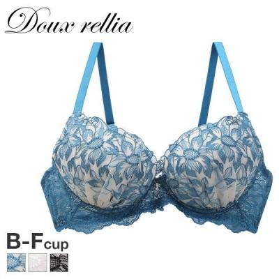 ドゥレリア Doux rellia トゥールヌソル ブラジャー BCDEF 単品 デコルテ魅せカップ