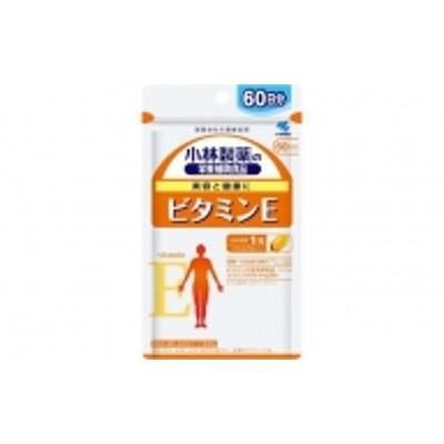 0012-40-04 小林製薬「ビタミンEお徳用」60粒×3袋(180日分) サプリメント 健康食品 加工食品