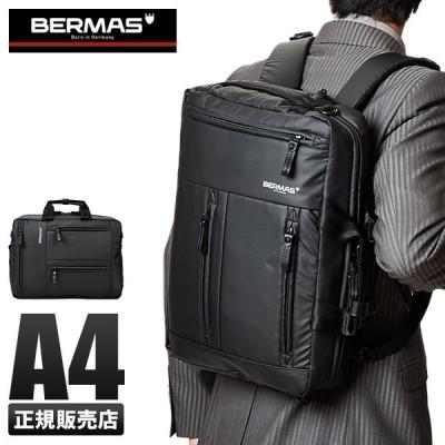 最大+14%| バーマス ビジネスバッグ 3WAY ビジネス リュック メンズ 撥水 A4 BERMAS 60350